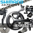 SHIMANO (シマノ) ULTEGRA アルテグラ 6800 コンポセット【自転車】
