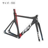 FELT (フェルト) 2017モデル TK FRD マットテクストリーム サイズ550mm フレームセット 【自転車】