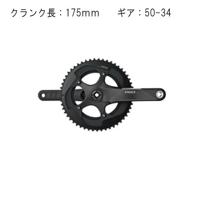 自転車用パーツ, その他 SRAM () Red BB30 175mm 50-34T