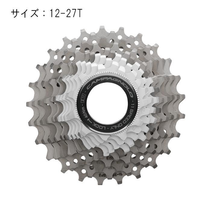 自転車用パーツ, その他 Campagnolo () SUPER RECORD 12-27T 11S