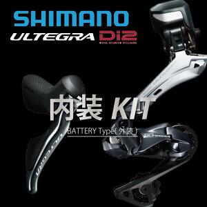 SHIMANO (シマノ)ULTEGRA アル...