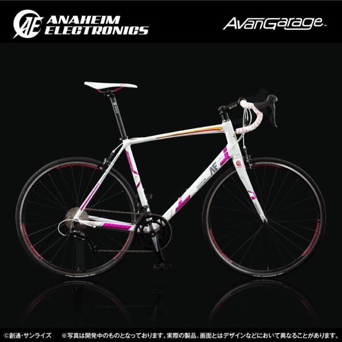 自転車・サイクリング, ロードバイク AvanGarage() AE RBALUC01 510mm