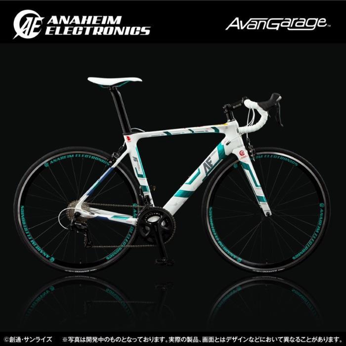 自転車・サイクリング, ロードバイク AvanGarage() AE RBCAUC01 500mm