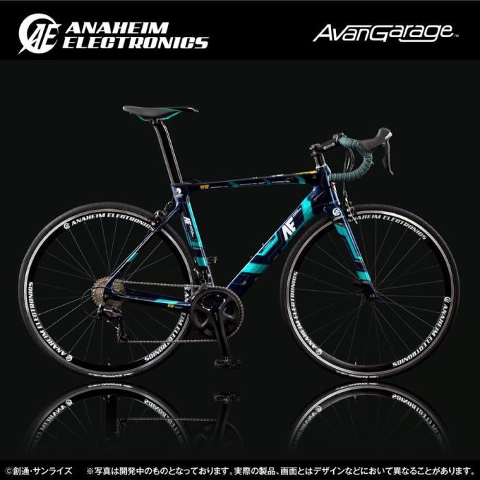 自転車・サイクリング, ロードバイク AvanGarage() AE 2 RBCAB01 500mm