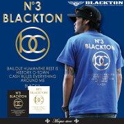 Tシャツ ブラクトン ブラック ホワイト プリント ブランド ストリート ファッション おしゃれ