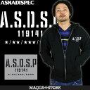 パーカー メンズ ジップアップパーカー スウェットパーカー パーカ ライトアウター ASNADISPEC アスナ アスナディスペック S M L XL XXL 2XL 3L 黒 大きいサイズ ストリート系 ファッション