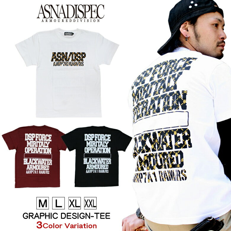 トップス, Tシャツ・カットソー T ASNADISPEC XL XXL 2XL 3L B 3045 as-rem-5106r