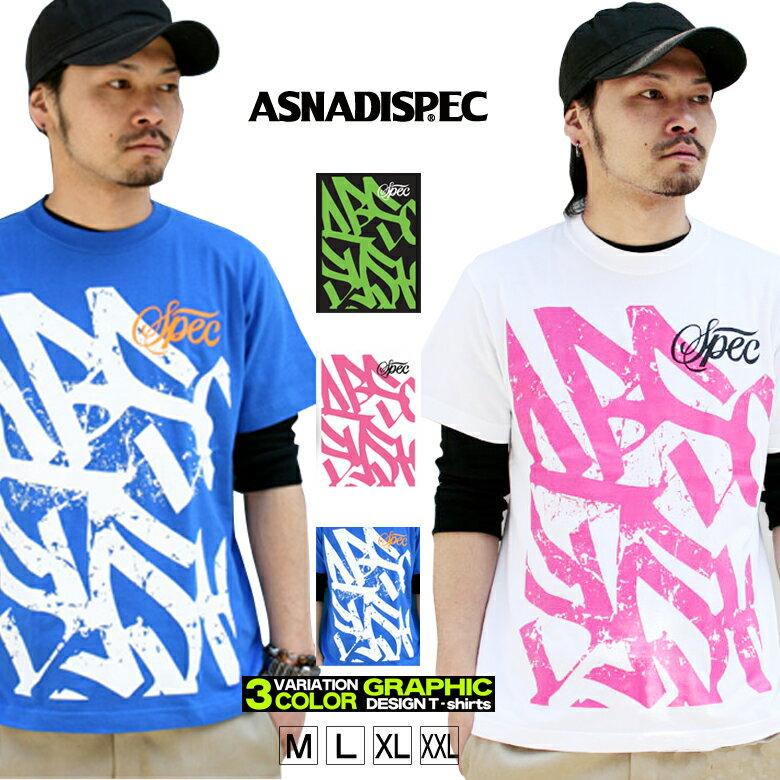 トップス, Tシャツ・カットソー T ASNADISPEC XL XXL 2XL 3L B 3045 as-rem-5119r