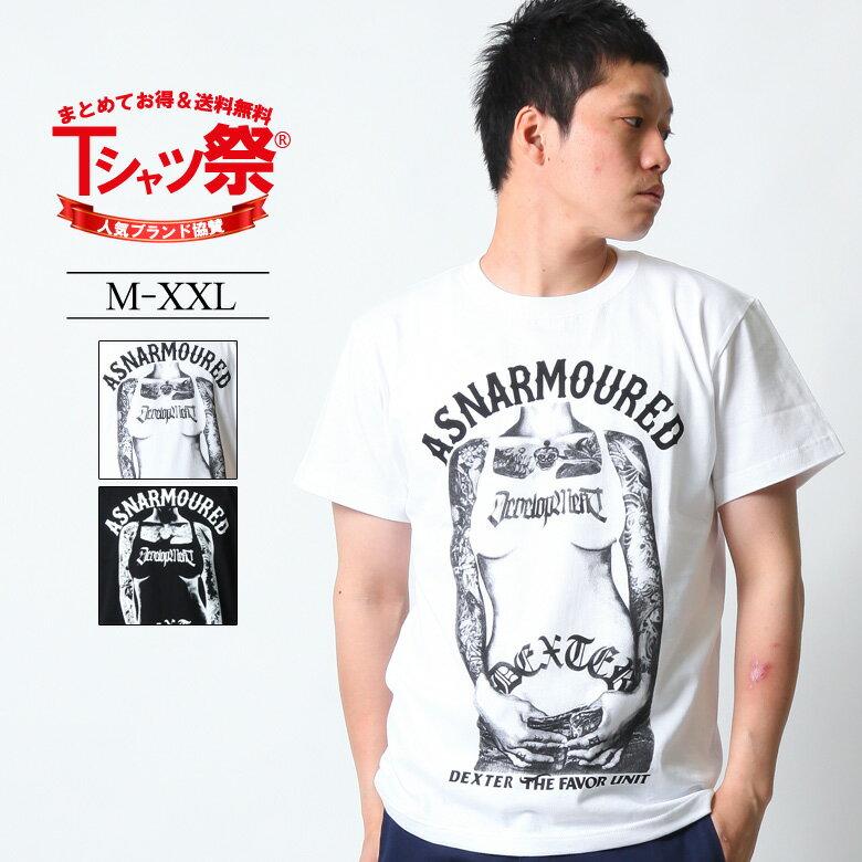 トップス, Tシャツ・カットソー ASNADISPEC T TEE B 3045 as-rem-5133r