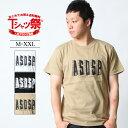 ASNADISPEC Tシャツ メンズ 半袖 大きいサイズ アスナディスペック アスナ ロゴ プリント ブランド 人気 アメカジ ストリート おしゃれ かっこいい /3045/ asst2233