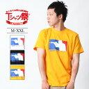 ASNADISPEC Tシャツ メンズ 半袖 大きいサイズ ティーシャツ TEE アスナディスペック プリント ブランド 人気 ミリタリー アメカジ ストリート おしゃれ かっこいい /3045/ asst2257