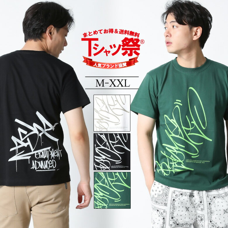 トップス, Tシャツ・カットソー ASNADISPEC T TEE B 3045 as-rem-1708