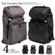 リュック バッグパック メンズ PU レザー 合皮 ナイロン 迷彩 カモフラ 大容量 トラベル かぶせリュック フラップ 春 2017 鞄 バッグ