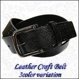 Leather Craft Belt/レザークラフトベルト ストリート系 ファッション