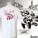 Tシャツ メンズ 半袖 ティーシャツ コンフューズ XL XXL 2XL 3L 黒 ブラック 白 ホワイト プリント 大きいサイズ ワーク ルード系 ブランド 人気 アメカジ ストリート系 ファッション おしゃれ かっこいい /3045/ cfst2192