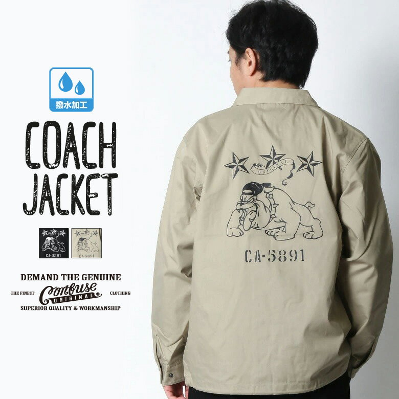 メンズファッション, コート・ジャケット CONFUSE XL XXL 2L 3L