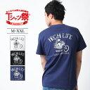 CONFUSE 半袖 TEE プリント Tシャツ メンズ 大きいサイズ 人気 ブランド コンフューズ アメカジ ストリート おしゃれ かっこいい /3045/ cfst2884