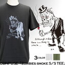 Tシャツ メンズ 半袖 ティーシャツ コンフューズ XL XXL 2XL 3L 黒 ブラック 白 ホワイト プリント 大きいサイズ ワーク ルード系 ブランド 人気 アメカジ ストリート系 ファッション おしゃれ かっこいい /3045/ cfst2911