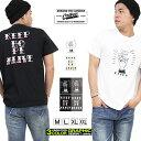 Tシャツ メンズ 半袖 ティーシャツ CONFUSE コンフューズ XL XXL 2XL 3L 黒 ブラック 白 ホワイト プリント 大きいサイズ B系 ブランド 人気 アメカジ ストリート系 ファッション おしゃれ かっこいい /3045/ cfst2929