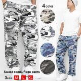 カモフラ迷彩 スウェットパンツ メンズ パンツ スウェット カモ柄 迷彩 大きいサイズ M L LL ストリート系 ファッション