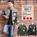 MA-1 ジャケット メンズ ライトアウター フライトジャケット ワッペン ナイロン ミリタリー アメカジ ストリート系 ファッション M L XL