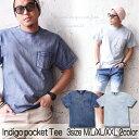 Tシャツ メンズ インディゴ 半袖Tシャツ カットデニム プリント ポケット付Tシャツ ストリート系 M L XL XXL アメカジ ストリート系 ファッション /3045/