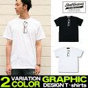 Tシャツ メンズ 半袖 ティーシャツ TEE リアルコンテンツ XL XXL 2XL 3L 黒 ブラック 白 ホワイト プリント 大きいサイズ B系 ブランド アメカジ ストリート系 おしゃれ かっこいい /3045/ rc1239