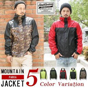 マウンテン パーカー ジャケット ナイロン ウインドブレーカー REALCONTENTS コンテンツ ストリート ファッション