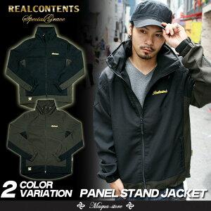 ジャケット ブルゾン トラック ジャージ スタンド パーカー ストリート REALCONTENTS コンテンツ