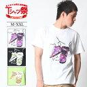 GROOVE ON Tシャツ メンズ 半袖 ティーシャツ TEE グルーブオン プリント 大きいサイズ ブランド 人気 アメカジ ストリート系 サーフ系 おしゃれ かっこいい /3045/ gost4610