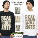 REALCONTENTS ロンT メンズ 長袖 Tシャツ ロングTシャツ リアルコンテンツ リアコン 大きいサイズ ブランド 人気 アメカジ ストリート おしゃれ かっこいい /3045/ rclt1206