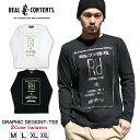 REALCONTENTS ロンT メンズ 長袖 Tシャツ ロングTシャツ リアルコンテンツ 大きいサイズ B系 ブランド 人気 アメカジ ストリート系 ファッション おしゃれ かっこいい /3045/ rclt1231