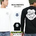 REALCONTENTS ロンT メンズ 長袖 Tシャツ ロングTシャツ リアルコンテンツ リアコン 大きいサイズ ブランド 人気 アメカジ ストリート おしゃれ かっこいい /3045/ rclt1241