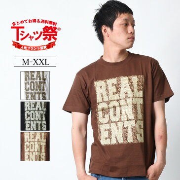 Tシャツ メンズ 半袖 ティーシャツ リアルコンテンツ XL XXL 2XL 3L 黒 ブラック 白 ホワイト プリント 大きいサイズ B系 ブランド 人気 アメカジ ストリート系 ファッション おしゃれ かっこいい /3045/ rcst1206