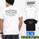 Tシャツ メンズ 大きいサイズ 4L 5L XXXL XXXXL 半袖 ティーシャツ TEE リアルコンテンツ REALCONTENTS 黒 ブラック 白 ホワイト プリント ブランド 人気 アメカジ ストリート系 ファッション おしゃれ かっこいい