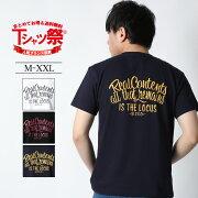 Tシャツ コンテンツ ブラック ホワイト プリント ブランド ストリート ファッション おしゃれ
