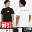 Tシャツ メンズ 半袖 ティーシャツ TEE リアルコンテンツ XL ...