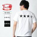 REALCONTENTS Tシャツ メンズ 半袖 ティーシャツ バックプリント リアルコンテンツ プリント 大きいサイズ B系 ブランド 人気 アメカジ ストリート おしゃれ かっこいい /3045/ rcst1251-18