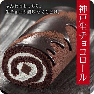 チョコレートを知り尽くしたショコラティエが開発★小麦粉のかわりにココアパウダーとベルギー...