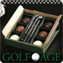 【送料無料】【GOLF AGE】チョコドリ(S)【父の日】【お父さんに♪】ゴルフコンペに!ゴルフボール型チョコレート ゴルフクラブ型マドラー付き バレンタイン チョコレート 義理チョコ