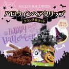 ハロウィンヘアクリップクランチ袋セット/ハロウィン/スイーツ/チョコレート/セット/ギフト/恐竜チョコ