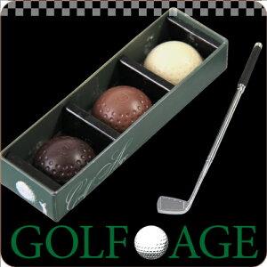 【フレーバー付き!】【GOLF AGE】チョコドリ(SS)【ミニクラブ×1はドライバー・アイアン・パターの中から1つ付いており ますが商品はお選びいただけません】【お父さんに♪】
