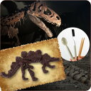 砂(もちろんチョコレートでできています)に埋もれた化石の骨を掘り出して、図に従って並べる...