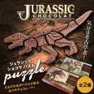 恐竜Puzzle