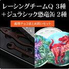 レーシングチームQ缶3種類×缶エッグ2種