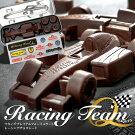 レーシングカー【チョコレート専門店】神戸老舗チョコレート店