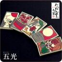 江戸文化と現代のテクノロジーをコラボレイションしたチョコレート。【最高級チョコレート使用...