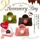 神戸ファッションチョコアクセバッグ3個入り