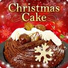 【送料無料】100台限定★神戸モンブランショコラ2015年クリスマスケーキ