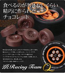 CHO!UNIQタイヤ缶(ツールボックス)工具チョコ